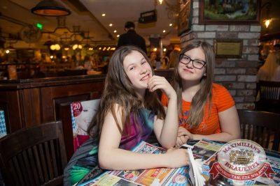 Джиган, 29 апреля 2015 - Ресторан «Максимилианс» Самара - 30