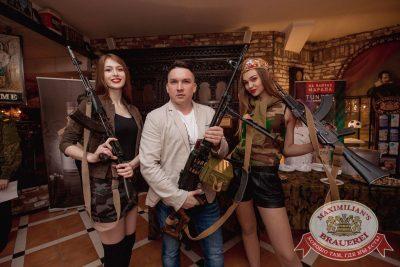 День защитника Отечества, 22 февраля 2017 - Ресторан «Максимилианс» Самара - 1