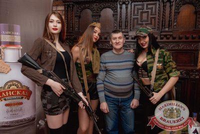 День защитника Отечества, 22 февраля 2017 - Ресторан «Максимилианс» Самара - 10