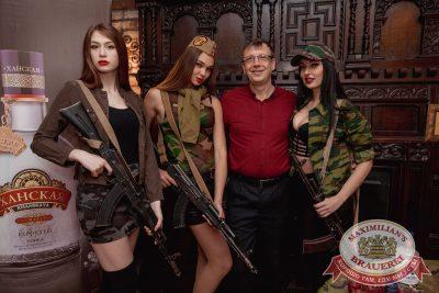 День защитника Отечества, 22 февраля 2017 - Ресторан «Максимилианс» Самара - 15