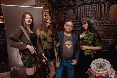 День защитника Отечества, 22 февраля 2017 - Ресторан «Максимилианс» Самара - 17