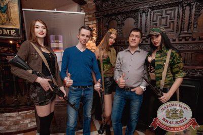 День защитника Отечества, 22 февраля 2017 - Ресторан «Максимилианс» Самара - 18