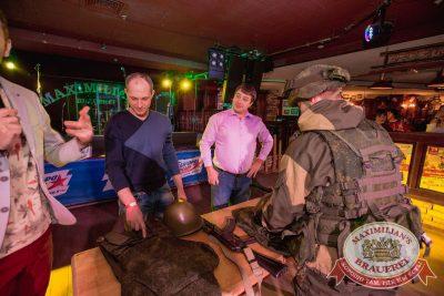 День защитника Отечества, 22 февраля 2017 - Ресторан «Максимилианс» Самара - 23