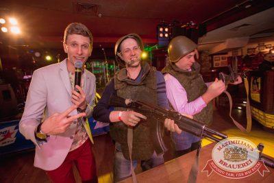 День защитника Отечества, 22 февраля 2017 - Ресторан «Максимилианс» Самара - 24