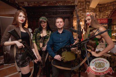 День защитника Отечества, 22 февраля 2017 - Ресторан «Максимилианс» Самара - 3