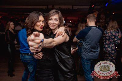 День защитника Отечества, 22 февраля 2017 - Ресторан «Максимилианс» Самара - 44