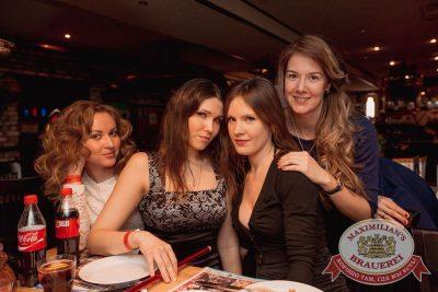 День защитника Отечества, 22 февраля 2017 - Ресторан «Максимилианс» Самара - 52