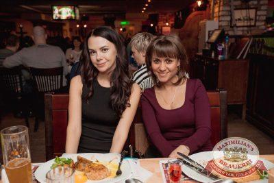 День защитника Отечества, 22 февраля 2017 - Ресторан «Максимилианс» Самара - 53