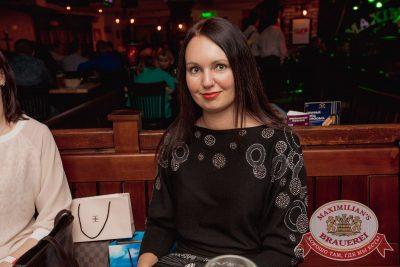 День защитника Отечества, 22 февраля 2017 - Ресторан «Максимилианс» Самара - 55