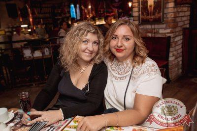 День защитника Отечества, 22 февраля 2017 - Ресторан «Максимилианс» Самара - 58