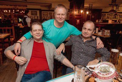 День защитника Отечества, 22 февраля 2017 - Ресторан «Максимилианс» Самара - 59
