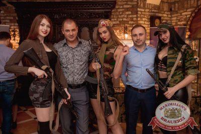День защитника Отечества, 22 февраля 2017 - Ресторан «Максимилианс» Самара - 6