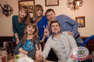 День защитника Отечества, 22 февраля 2017 - Ресторан «Максимилианс» Самара - 60