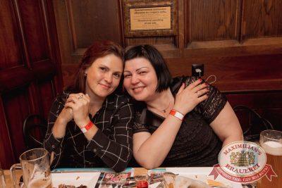 День защитника Отечества, 22 февраля 2017 - Ресторан «Максимилианс» Самара - 61