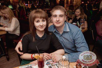 День защитника Отечества, 22 февраля 2017 - Ресторан «Максимилианс» Самара - 63