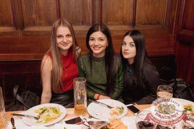 День защитника Отечества, 22 февраля 2017 - Ресторан «Максимилианс» Самара - 64