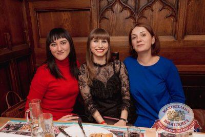 День защитника Отечества, 22 февраля 2017 - Ресторан «Максимилианс» Самара - 65