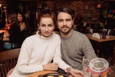День защитника Отечества, 22 февраля 2017 - Ресторан «Максимилианс» Самара - 66