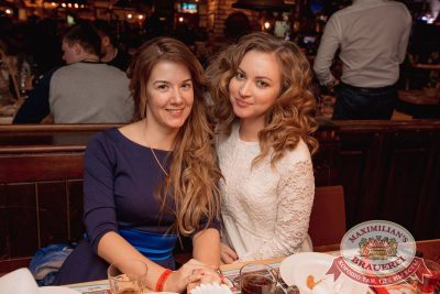 День защитника Отечества, 22 февраля 2017 - Ресторан «Максимилианс» Самара - 67