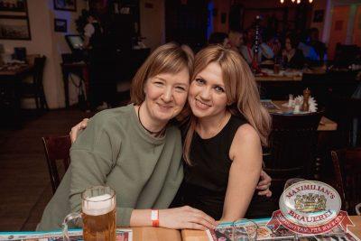 День защитника Отечества, 22 февраля 2017 - Ресторан «Максимилианс» Самара - 71