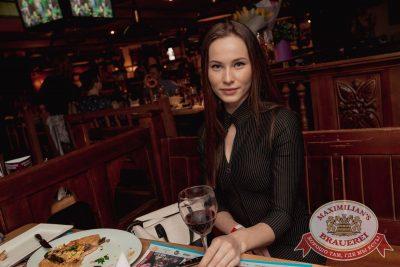 День защитника Отечества, 22 февраля 2017 - Ресторан «Максимилианс» Самара - 72