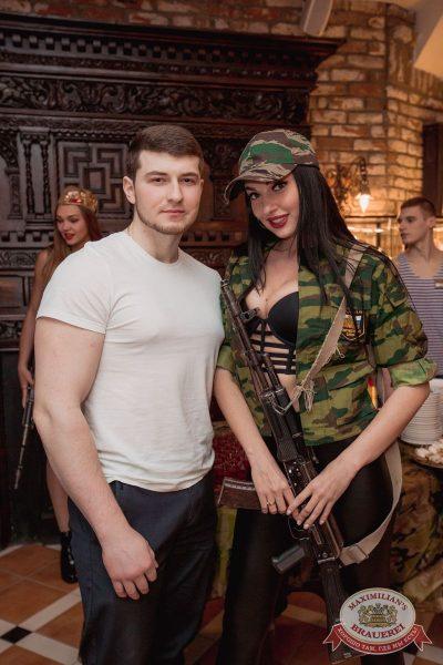 День защитника Отечества, 22 февраля 2017 - Ресторан «Максимилианс» Самара - 9