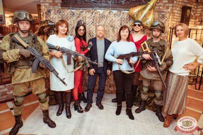 День защитника Отечества, 22 февраля 2020 - Ресторан «Максимилианс» Самара - 0008