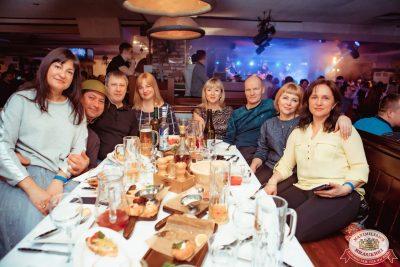 День защитника Отечества, 22 февраля 2020 - Ресторан «Максимилианс» Самара - 0024