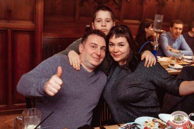 День защитника Отечества, 22 февраля 2020 - Ресторан «Максимилианс» Самара - 0031
