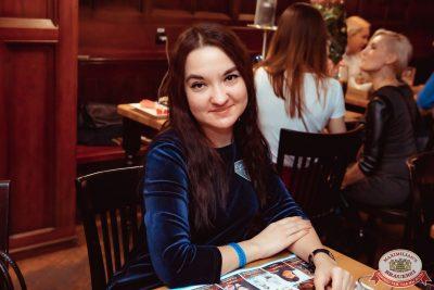 День защитника Отечества, 22 февраля 2020 - Ресторан «Максимилианс» Самара - 0034