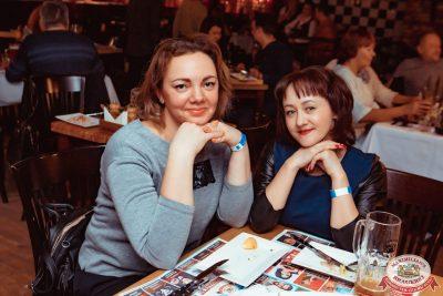 День защитника Отечества, 22 февраля 2020 - Ресторан «Максимилианс» Самара - 0039