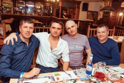 День защитника Отечества, 22 февраля 2020 - Ресторан «Максимилианс» Самара - 0052