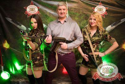 День защитника Отечества, 21 февраля 2016 - Ресторан «Максимилианс» Самара - 01