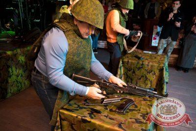 День защитника Отечества, 21 февраля 2016 - Ресторан «Максимилианс» Самара - 02