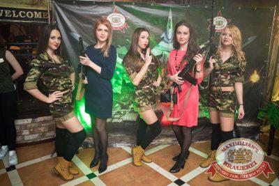 День защитника Отечества, 21 февраля 2016 - Ресторан «Максимилианс» Самара - 04