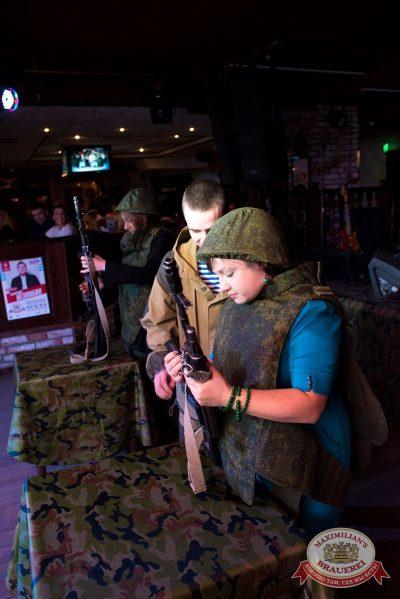 День защитника Отечества, 21 февраля 2016 - Ресторан «Максимилианс» Самара - 13