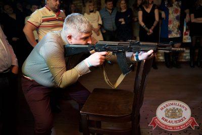 День защитника Отечества, 21 февраля 2016 - Ресторан «Максимилианс» Самара - 15