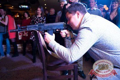 День защитника Отечества, 21 февраля 2016 - Ресторан «Максимилианс» Самара - 16