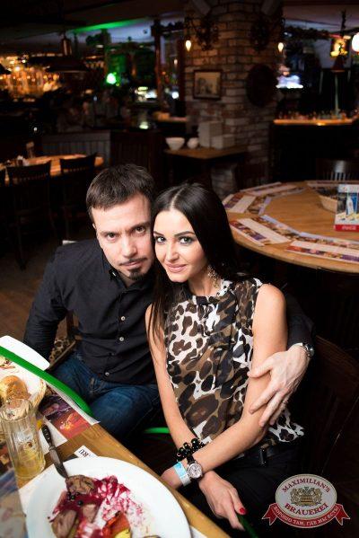 День защитника Отечества, 21 февраля 2016 - Ресторан «Максимилианс» Самара - 21