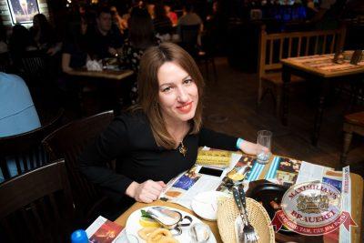 День защитника Отечества, 21 февраля 2016 - Ресторан «Максимилианс» Самара - 22