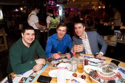 День защитника Отечества, 21 февраля 2016 - Ресторан «Максимилианс» Самара - 23