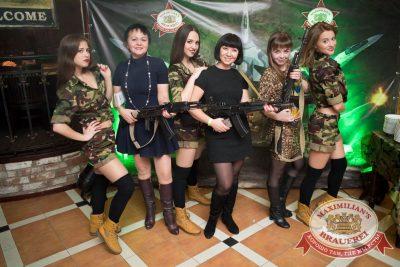 День защитника Отечества, 22 февраля 2016 - Ресторан «Максимилианс» Самара - 05
