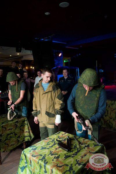День защитника Отечества, 22 февраля 2016 - Ресторан «Максимилианс» Самара - 09
