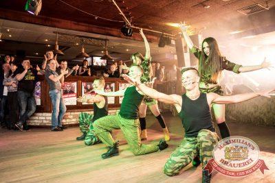 День защитника Отечества, 22 февраля 2016 - Ресторан «Максимилианс» Самара - 16