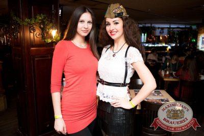 День защитника Отечества, 22 февраля 2016 - Ресторан «Максимилианс» Самара - 22