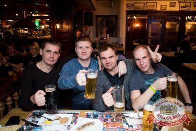 День защитника Отечества, 22 февраля 2016 - Ресторан «Максимилианс» Самара - 26