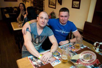 День защитника Отечества, 22 февраля 2016 - Ресторан «Максимилианс» Самара - 29