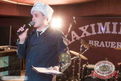 День Защитника Отечества, день второй, 22 февраля 2015 - Ресторан «Максимилианс» Самара - 09