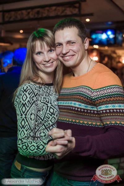 День Защитника Отечества, день второй, 22 февраля 2015 - Ресторан «Максимилианс» Самара - 24