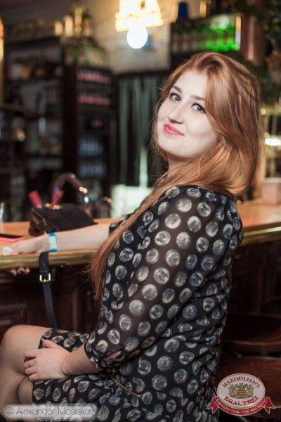 День Защитника Отечества, день второй, 22 февраля 2015 - Ресторан «Максимилианс» Самара - 27
